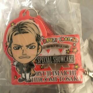 三代目 J Soul Brothers - 今市隆二 登坂広臣 パスケースセット special showcase
