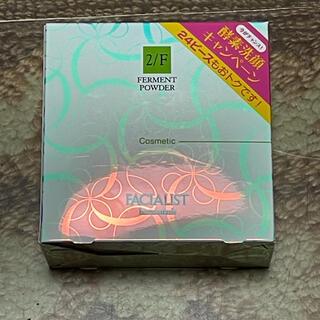 C'BON - 新品未使用 シーボン フェーシャリストファーメントパウダーa 酵素洗顔