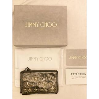 JIMMY CHOO - JIMMY CHOOコインケース