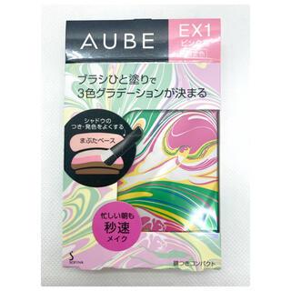 AUBE - AUBE オーブ ブラシひと塗りアイシャドウN  EX1  ピンク系