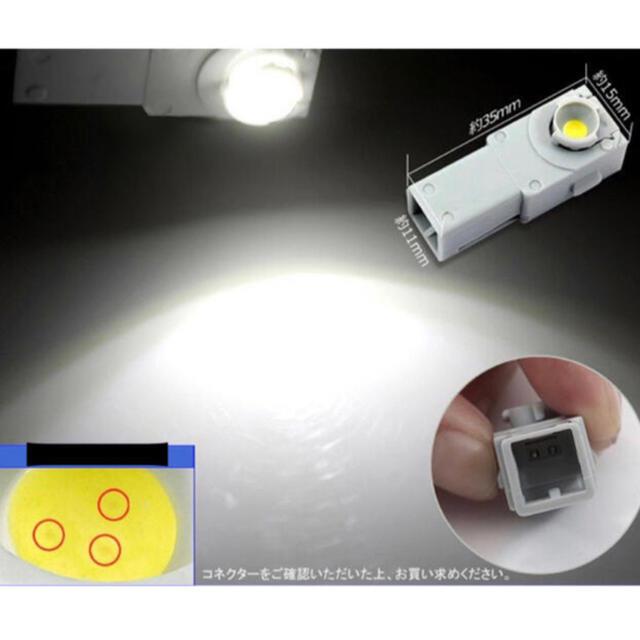 LED フットランプ フットライト ルームランプ 純正型交換 自動車/バイクの自動車(車内アクセサリ)の商品写真