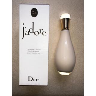 Christian Dior - ディオール ジャドール ボディ ローション200ml