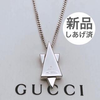 Gucci - 美品 gucci グッチ スターオブダビデ シルバーネックレス