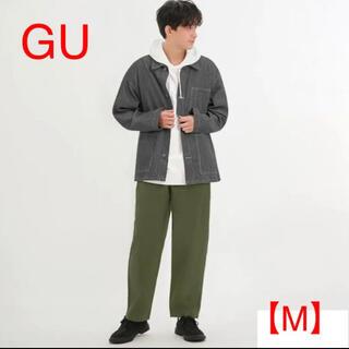 ジーユー(GU)のGU シェフパンツ(ワークパンツ/カーゴパンツ)