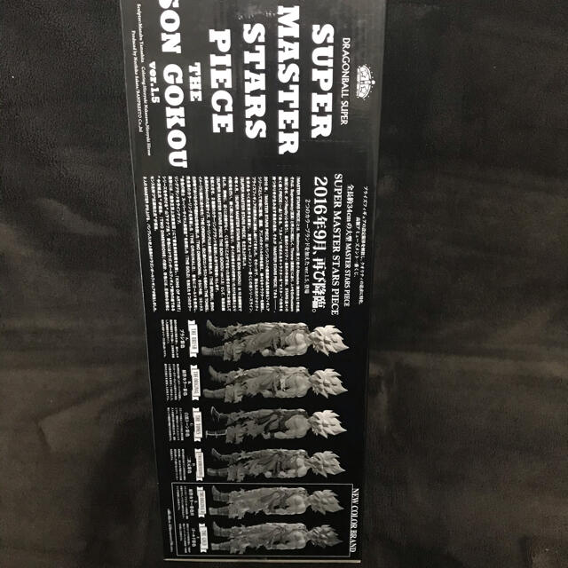 BANDAI(バンダイ)の【国内正規品】一番くじ SMSP  孫悟空 ver.1.5   A賞 未開封品 エンタメ/ホビーのフィギュア(アニメ/ゲーム)の商品写真
