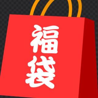デュエルマスターズ(デュエルマスターズ)のデュエルマスターズ10000円福袋   (画像内のカード確定)(シングルカード)