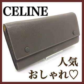 celine - CELINE セリーヌ ラージフラップ マルチファンクション フィービー 長財布