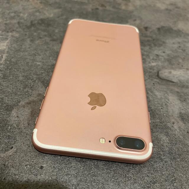 Apple(アップル)の8452.7plus.32G.P.docomo.ジャンク スマホ/家電/カメラのスマートフォン/携帯電話(スマートフォン本体)の商品写真