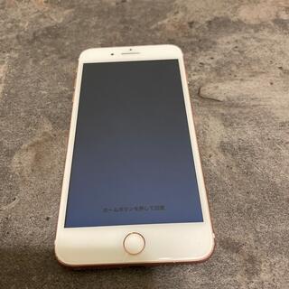 Apple - 8452.7plus.32G.P.docomo.ジャンク
