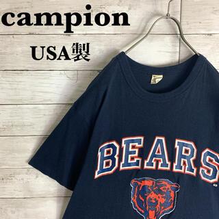 Champion - 超希少 古着 90s チャンピオン × シカゴベアーズ 半袖 Tシャツ USA製