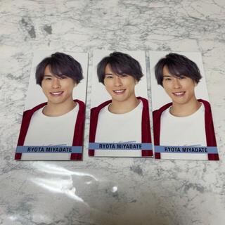 ジャニーズ(Johnny's)のMyojo 6月号 Smileメッセージカード SnowMan 宮舘涼太(アイドルグッズ)