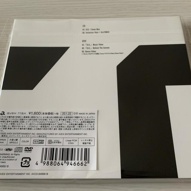 Johnny's(ジャニーズ)のSnow Man D.D 初回盤 エンタメ/ホビーのDVD/ブルーレイ(ミュージック)の商品写真