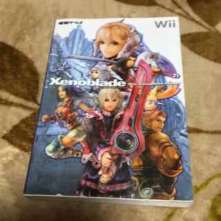 アスキーメディアワークス(アスキー・メディアワークス)のゼノブレイドザ・コンプリ-トガイド Wii(アート/エンタメ)