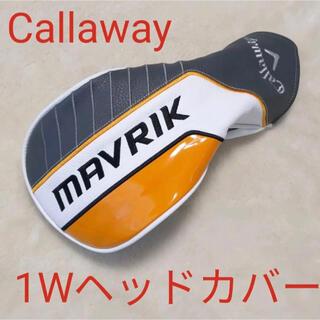 Callaway Golf - 未使用!!キャロウェイ マーベリック 1Wヘッドカバー