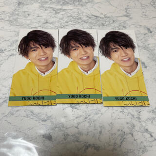 ジャニーズ(Johnny's)の Myojo 6月号 Smileメッセージカード SixTONES 高地優吾(アイドルグッズ)