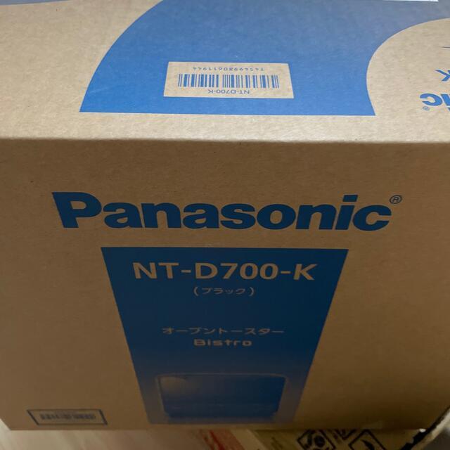 パナソニック オーブントースター NT-D700-K  スマホ/家電/カメラの調理家電(調理機器)の商品写真