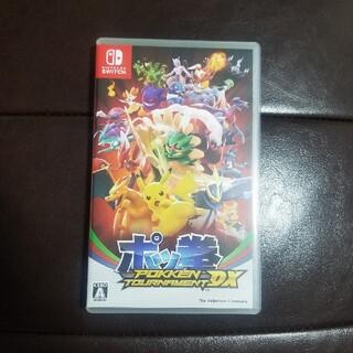 Nintendo Switch - 美品ポッ拳 POKKEN TOURNAMENT DX Switch