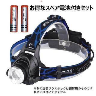 スペア電池付き LED ヘッドライト 照明 リチウム 充電式 夜釣り 登山 災害(ライト/ランタン)