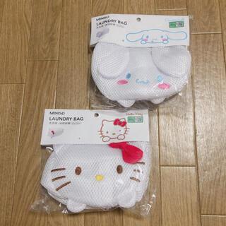 サンリオ - 【日本未発売】ハローキティ&シナモロール セット 洗濯ネット