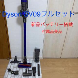 ダイソン(Dyson)の新品バッテリー搭載Dyson SV09フルセット(掃除機)