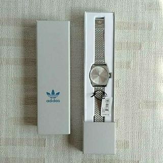アディダス(adidas)のアディダスオリジナルス プロセスM1(腕時計(アナログ))