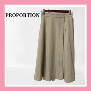 プロポーション(PROPORTION)の美品 PROPORTION プロポーション ロング フレア スカート(ロングスカート)