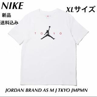 NIKE - 新品★NIKE★ジョーダン★Tシャツ★半袖★XLサイズ