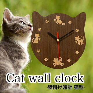 【送料無料】壁掛け時計 Cat Wall clock  猫型 ギフト プレゼント(掛時計/柱時計)