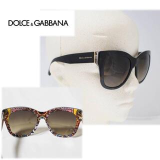 DOLCE&GABBANA - 《ドルチェ&ガッバーナ》新品 イタリア製 シチリアンカレット サングラス