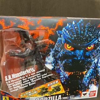 ゴジラ  1995 S.H.Monster Arts 初回限定版