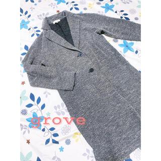 グローブ(grove)の美品♡grove ニットソーテーラーコート(テーラードジャケット)