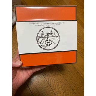 Hermes - Hermes Perfum mini set