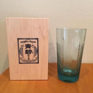 トウヨウササキガラス(東洋佐々木ガラス)の新品 東洋佐々木ガラス 青碧 硝子器 タンブラー(グラス/カップ)