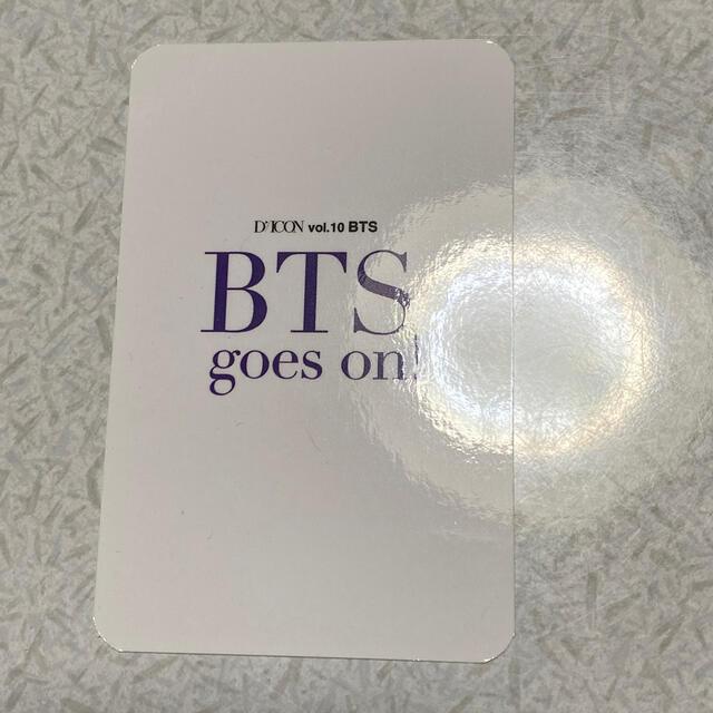 防弾少年団(BTS)(ボウダンショウネンダン)のBTS dicon トレカ ジョングク エンタメ/ホビーのCD(K-POP/アジア)の商品写真