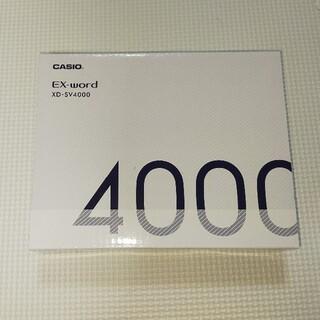CASIO - カシオ 電子辞書 エクスワード XD-SV4000