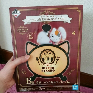 BANPRESTO - 新品 一番くじ 夏目友人帳 ニャンコ先生のまんぷくビストロ 看板 ライト 置物