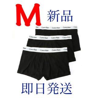 Calvin Klein - カルバンクライン Calvin Klein  ボクサーパンツ  3枚組 M