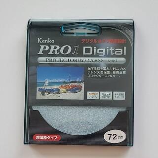 ケンコー(Kenko)のPRO 1D プロテクター 72mm(フィルター)
