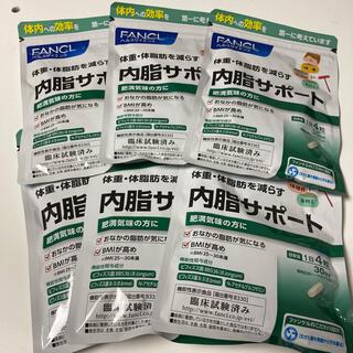 ファンケル(FANCL)のFANCL 内脂サポート 30回分 × 6(ダイエット食品)