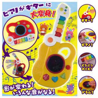 マルチサウンドプレーヤー☆イエロー(楽器のおもちゃ)