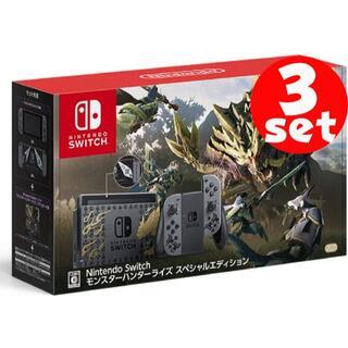Nintendo Switch - ☆3台☆新品未開封☆送料無料☆モンスターハンターライズ スペシャルエディション☆
