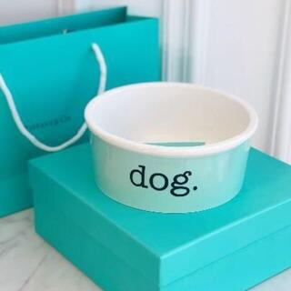 Tiffany & Co. - Tiffany & Co. ティファニー ドッグボウル dog