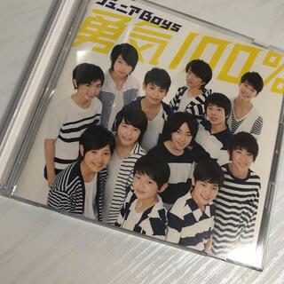ジャニーズジュニア(ジャニーズJr.)のジュニアBoys 勇気100% CD DVD(ミュージック)