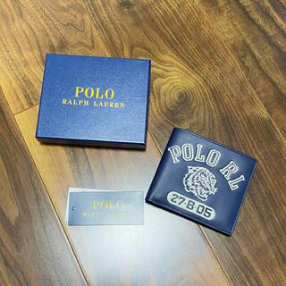 POLO RALPH LAUREN - ラルフローレン ラルフ 新品 二つ折り財布 財布 サイフ ウォレット タイガー