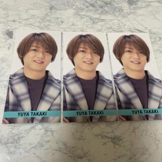ヘイセイジャンプ(Hey! Say! JUMP)のMyojo smileメッセージカード Hey! Say! JUMP 高木雄也(アイドルグッズ)