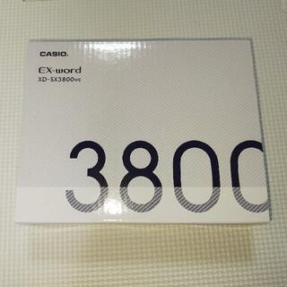 CASIO - カシオ電子辞書 XD-SX3800WE