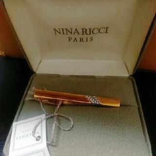 ニナリッチ(NINA RICCI)のニナリッチ ネクタイピン ブランド 箱付け(ネクタイピン)