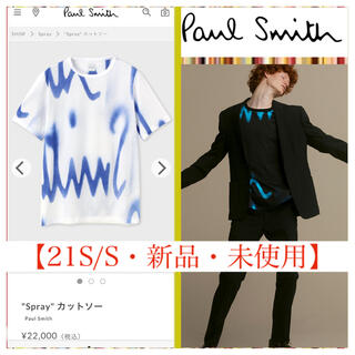 """Paul Smith - 【21S/S最新作・新品・未使用】 """"Spray"""" カットソー 白"""