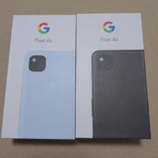 Google Pixel - 【新品未使用】Pixel4a  2台セット SIMロック解除済み