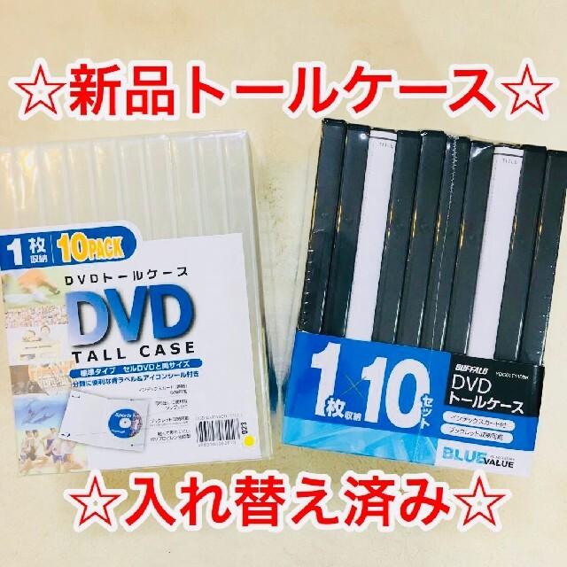 アンパンマン(アンパンマン)の☆4本セット☆  アンパンマン  DVD エンタメ/ホビーのDVD/ブルーレイ(キッズ/ファミリー)の商品写真